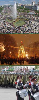 Festivals, parades and other events in Perm city