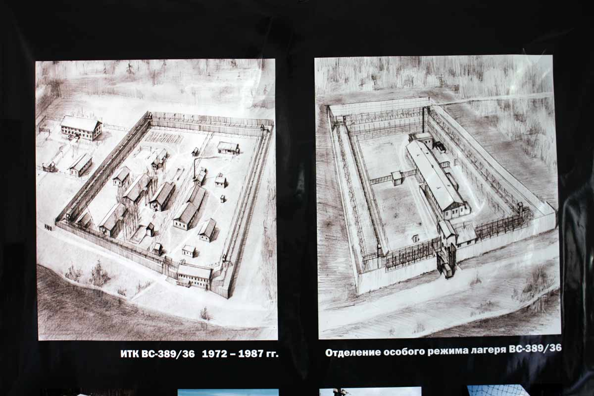 Picture of: Perm 36 Gulag Excursion